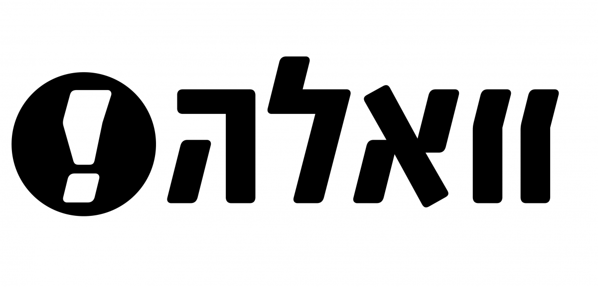 Music Review Writer (Hebrew)