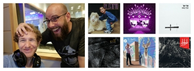 "Episode 355 - Best Israeli Hip Hop of 5777 (תשע""ז)"